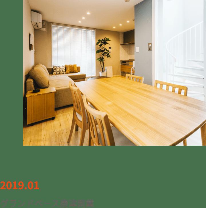 2019.01 無人IoTホテルをオープンし、福岡以外にも展開開始